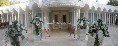 باغ تالار قصر