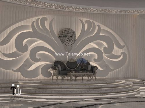 تالار پذیرایی پارسیس