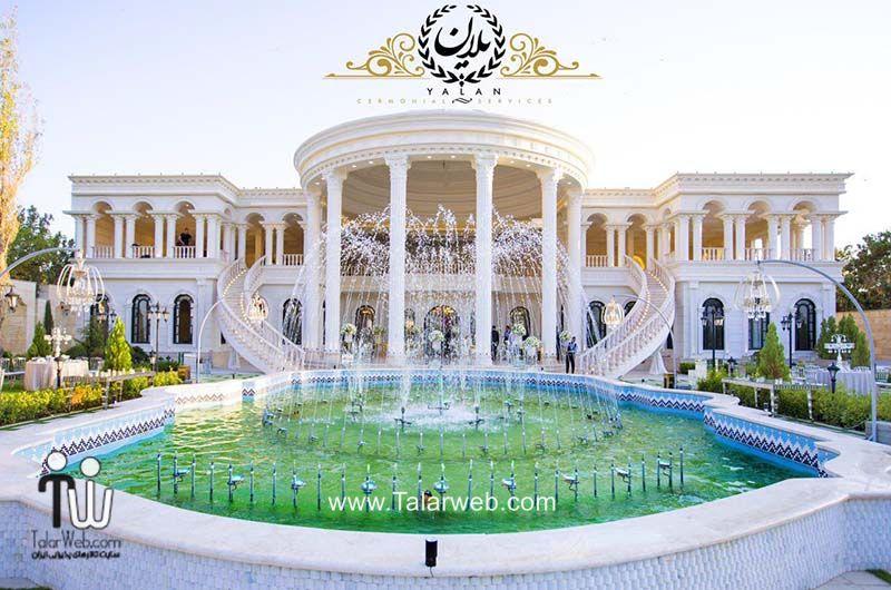 باغ عروسی یلان