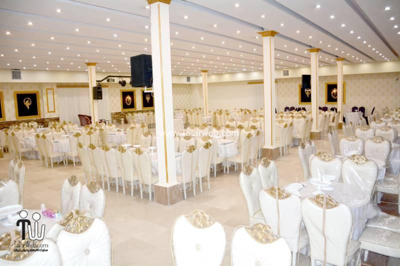 تالار پذیرایی توسکا