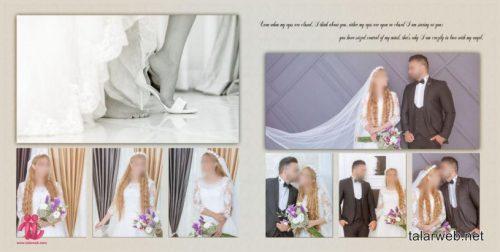 آتلیه عروس اَشا