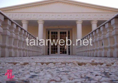 باغ عمارت صدرا   تالار وب
