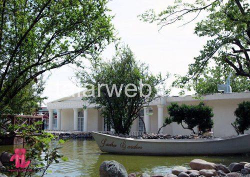 باغ عمارت صدرا