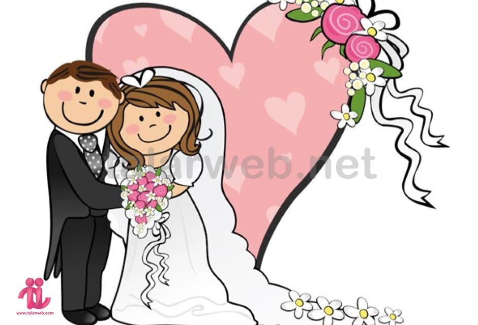 بهترین فصل برای ازدواج کدام است