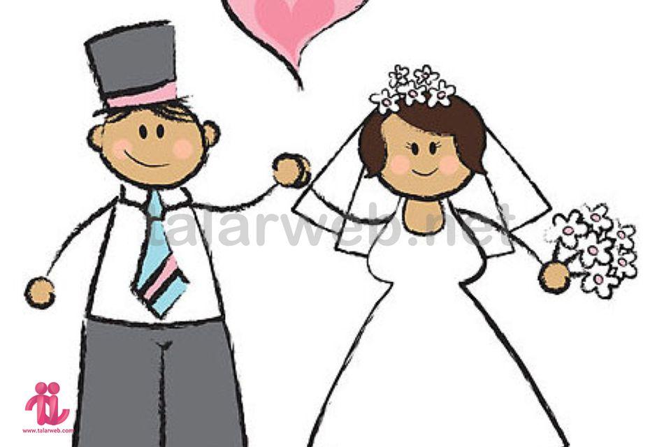۲۰ نکته مهم قبل از ازدواج