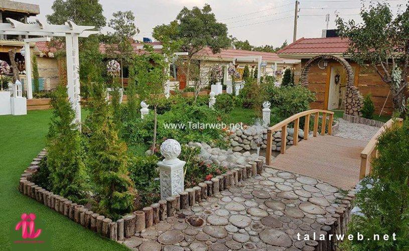 باغ تالار گلهای زندگی
