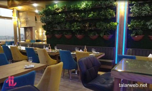 رستوران رویال میراژ