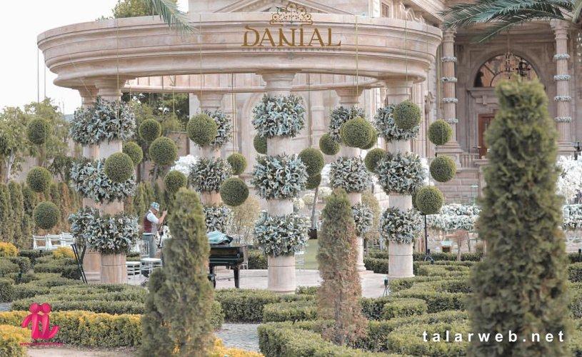 باغ تالار دانیال زمانی