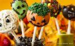 مراسم هالووین