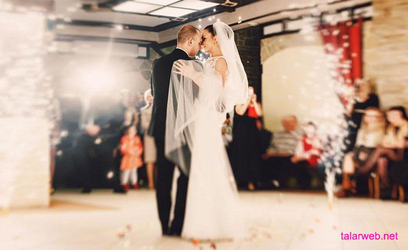 آهنگ رقص عروسی