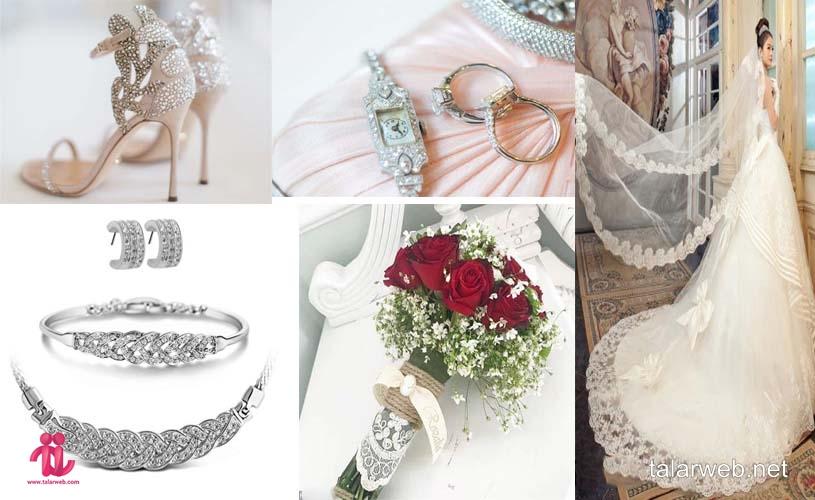 ۸  اکسسوری عروس جذاب