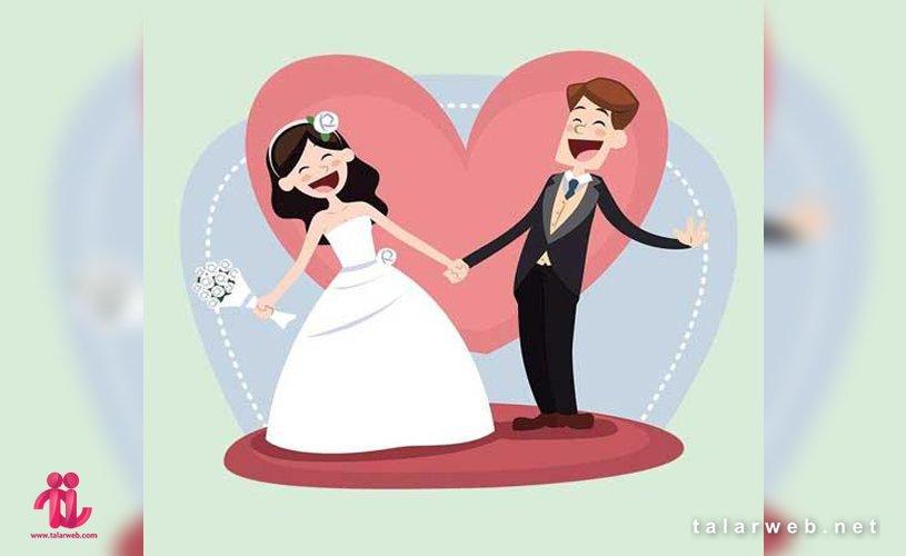 لیست تالارهای طرح ازدواج آسان در تهران
