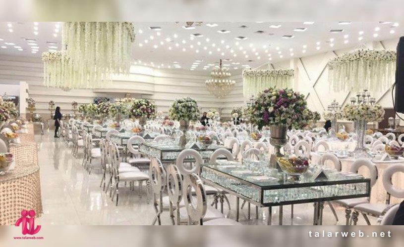 بهترین تالار عروسی تهران کجاست