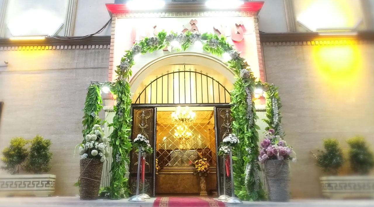 تالار پذیرایی قصر ندا - فضای داخلی
