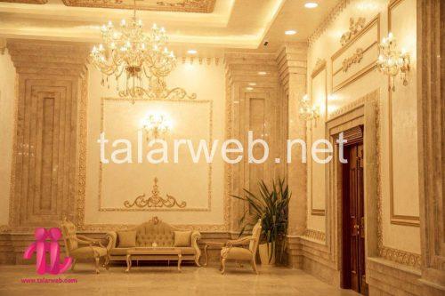 تالار پذیرایی قصر یاقوت
