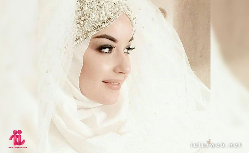مدل آرایش عروس باحجاب