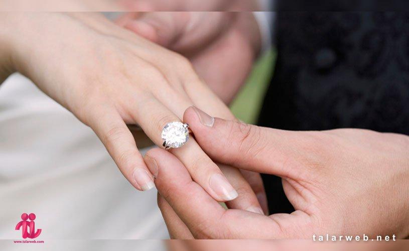 رفتار مناسب در دوران نامزدی