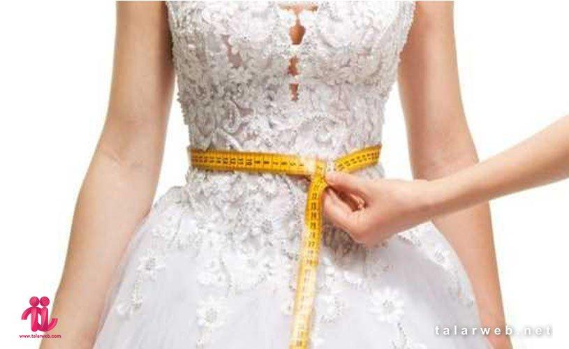 رژیم لاغری قبل از عروسی
